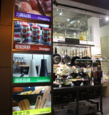 Rayware sells woks and chopsticks - to the Chinese